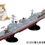 艦NEXT晴風は陽炎型駆逐艦として使える?