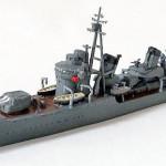 ヤマシタホビー 1/700 特Ⅱ型駆逐艦綾波 11月発売