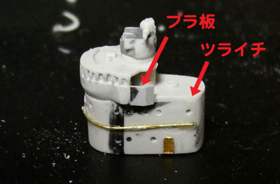 特型駆逐艦電の製作