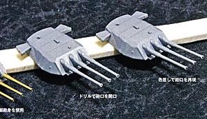 艦船模型スペシャル59