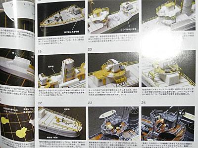 峯風型駆逐艦島風