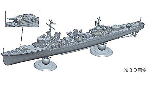 艦NEXT陽炎型駆逐艦 雪風/磯風12月発売